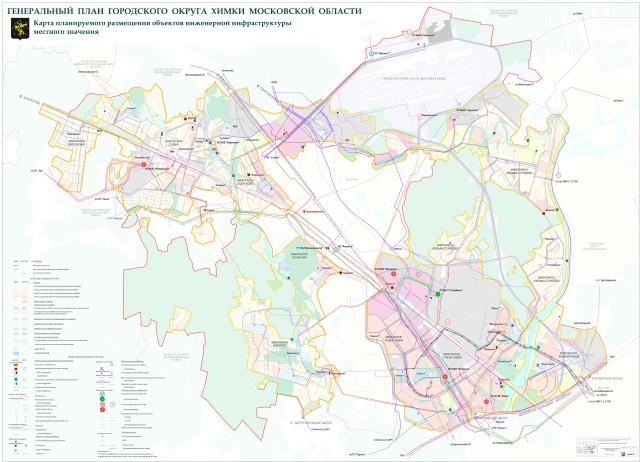 карта объектов инж_ инфраструктуры 01-03-13