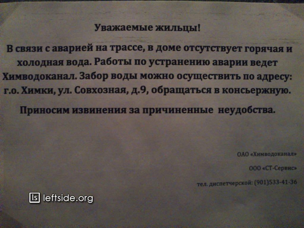 GAP_SK17_0767
