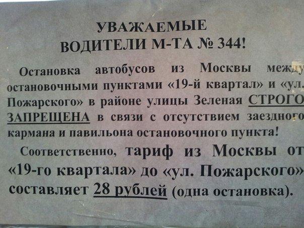 M8OZPcq_A5c