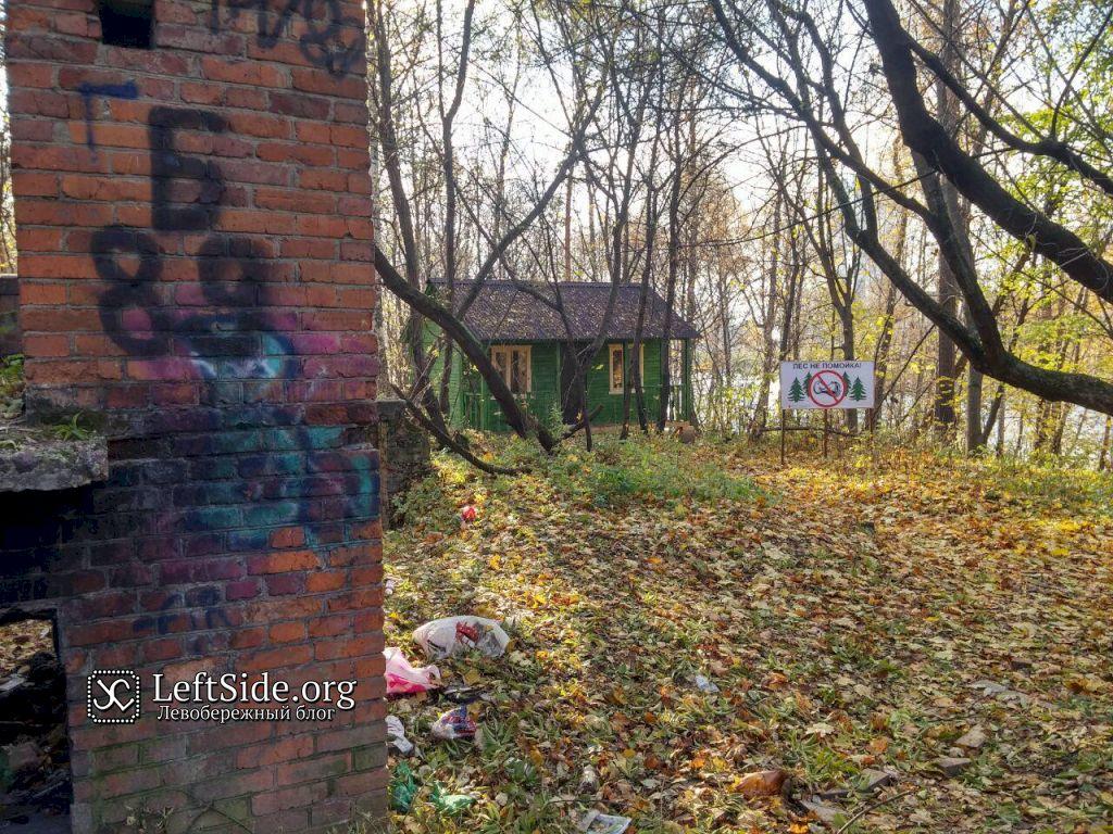 photo_2016-10-24_14-43-51-edit