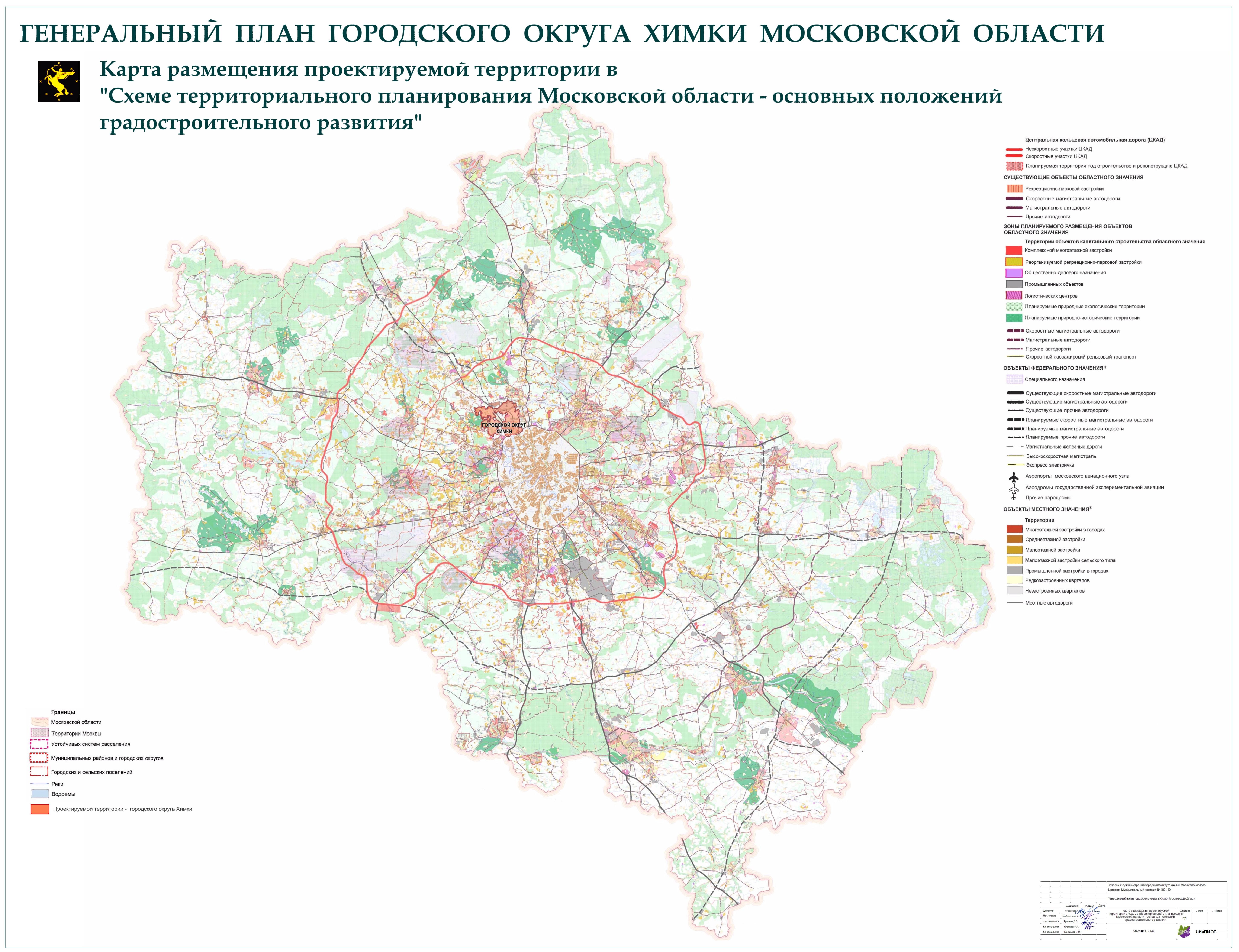 Трансексуалы московской области 8 фотография
