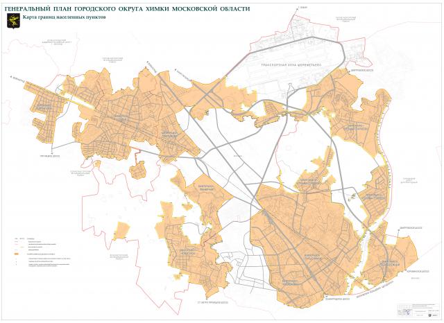 карта границ нас_ пунктов 01-03-13