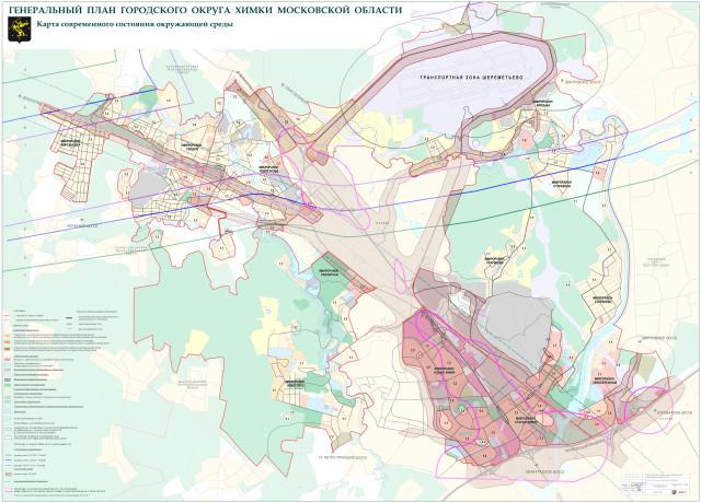 карта современного состояния окр среды 01-03-13