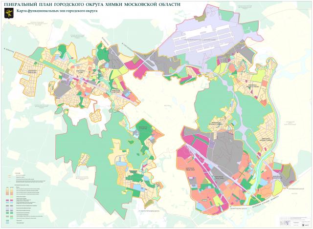 карта функциональных зон 01-03-13