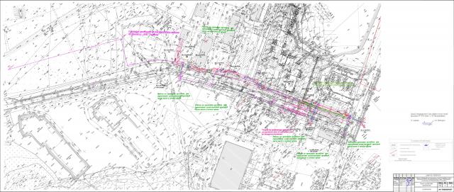 Реконструкция Совхозной улицы